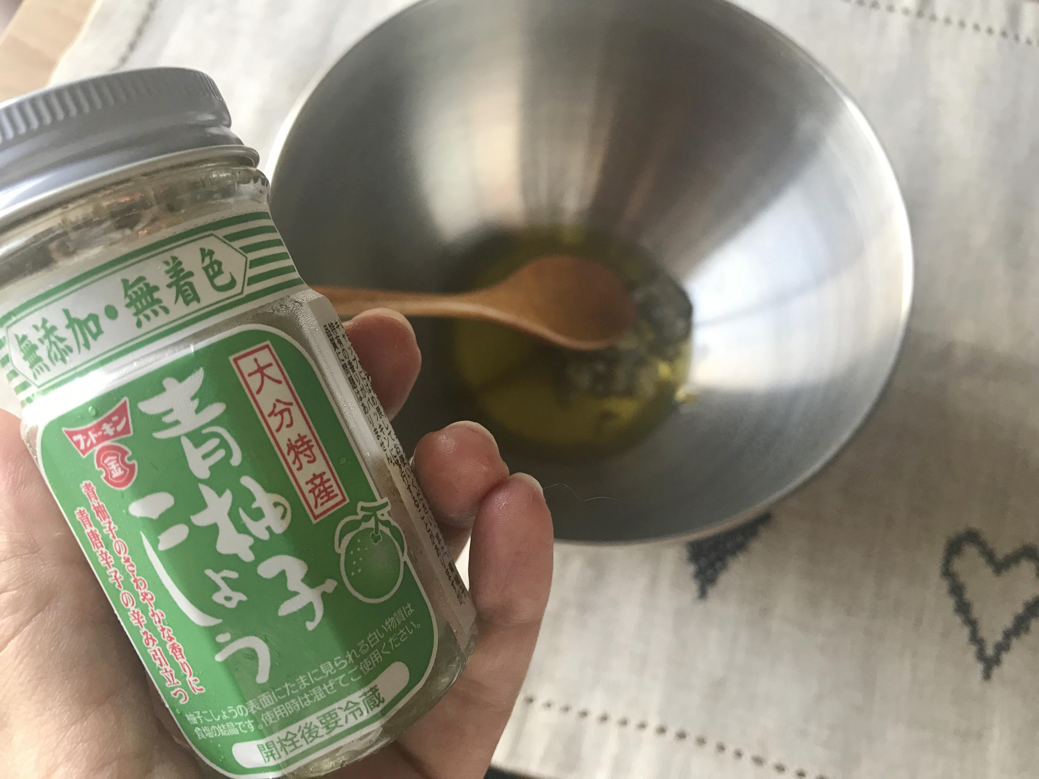 柚子胡椒とオリーブオイル